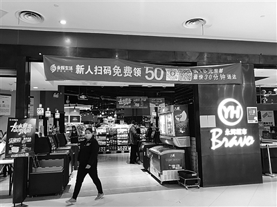"""陷入""""黑榜危机""""的永辉超市又经""""人事剧震"""" ?"""