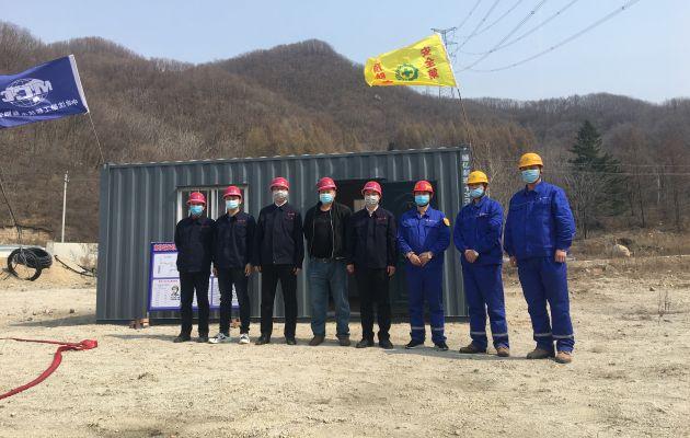 中冶沈勘承建本钢集团破损山体治理恢复工程开工