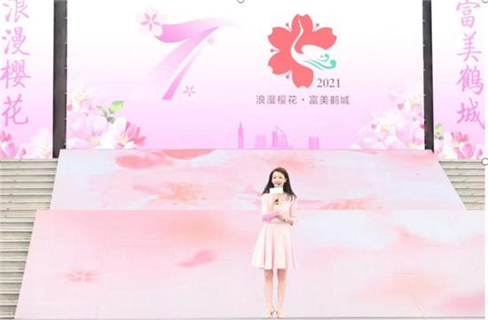豫记回家,漫步鹤城,第七届中国(鹤壁)樱花文化节盛大举行